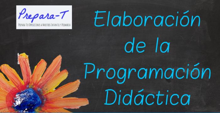 introducción-programación-didáctica